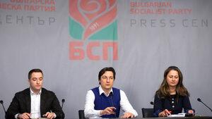 БСП няма да се връща в парламента, а иска предсрочни избори
