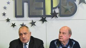ГЕРБ започва избора на нова изборна комисия в отсъствието на БСП