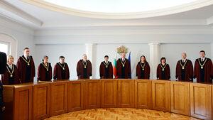 Конституционният съд отказа да разгледа лобисткия Закон за горивата
