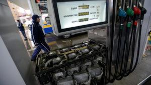 Петролно-газовата асоциация прогнозира криза заради касовите бележки