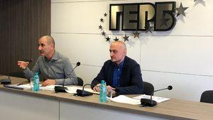 ГЕРБ ще представи листата си за изборите на 31 март