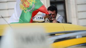 Таксиметрови шофьори протестираха срещу компания за споделени пътувания