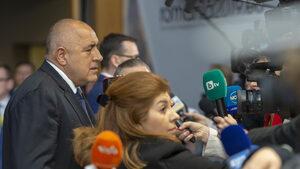 Борисов: Дали ще е петно, дали ще е белег...
