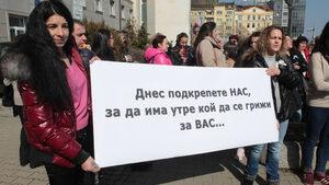 Защо протестират медицинските сестри