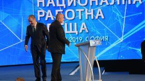 Как ще се отрази скандалът с имотите на Цветанов и ГЕРБ