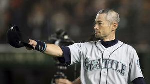 Ичиро Сузуки - самураят с бейзбол в кръвта