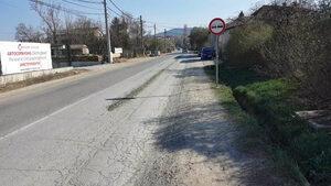 Разрушаване на столичен булевард и замърсяване на въздуха (видео)