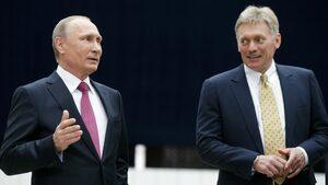 Кремъл изрази разочарование от доклада на Мюлър