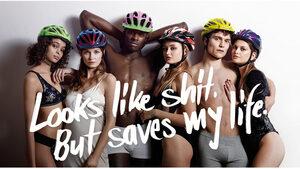 Германска кампания за безопасно каране на велосипед бе обвинена, че е сексистка