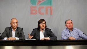Корнелия Нинова: Цветанов си отива, моделът остава