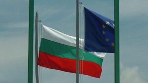 България ще кандидатства да приеме централата на Европейския орган на труда