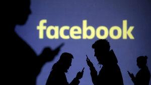 """""""Фейсбук"""" разработва дигитален гласов асистент с изкуствен интелект"""