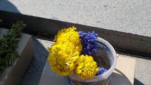 Цветя за празника