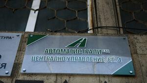 """Държавната компания """"Автомагистрали"""" започва строителството на участък от """"Хемус"""""""