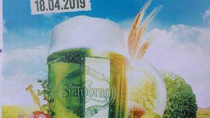 Зеленото пиво на Чехия