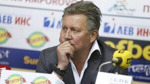 """Собственикът на """"Локомотив"""" (София) се оттегля заради недоволство към феновете"""