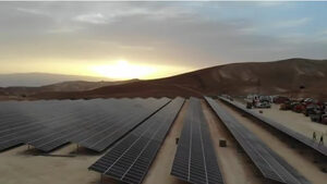 Палестинците откриха първата си соларна централа (видео)