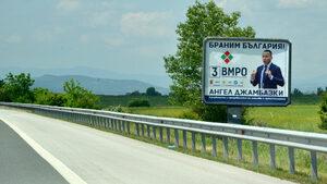 За антиевропейските идеи на бъдещи български евродепутати
