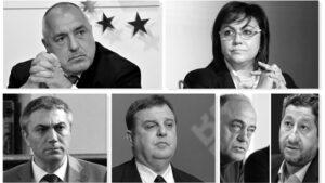 Първи реакции в социалните мрежи: Оставки в БСП и на местните избори - всички секции на Халкидики
