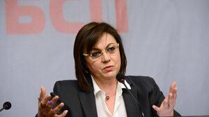 БСП пред избор: Нинова, пряк вот за лидер или Жаблянов