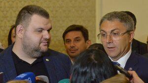 В присъствието на Пеевски ДПС обяви, че ГЕРБ е съгласна за финансиране на партиите от бизнеса