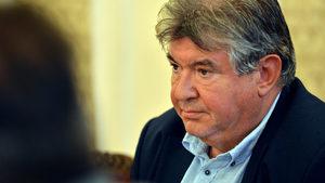 НЕК обяви и след това отмени скандален търг за продажба на ток за 50 млн. лв.