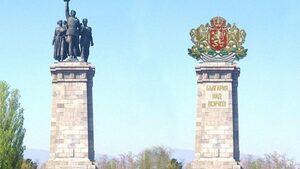 """Едно наум: Монумент """"България над всичко"""" да замени Паметника на съветската армия"""