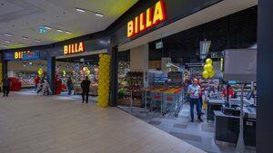 След прекъсване от три години софийският The Mall вече отново има супермаркет