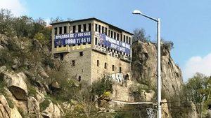 Пловдивската митрополия се сдоби с един от най-атрактивните имоти в Пловдив