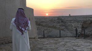 """""""Религиозна полиция, но без брада"""" - Саудитска Арабия се връща към благоприличието"""