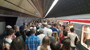 Демонстрация срещу чешкия премиер