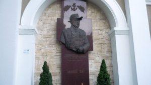 Първият български адмирал