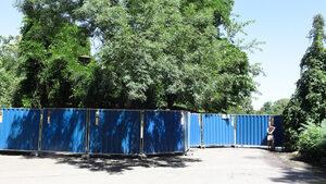 Фандъкова сменя стопаните на четири имота в Борисовата градина