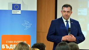 Представителството на еврокомисията в София ще смени ръководителя си