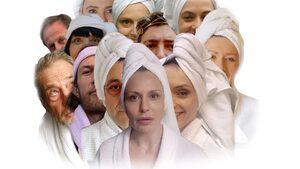 """""""Да Бъде Баня"""" - акция на актьори за запазване на Централната минерална баня"""