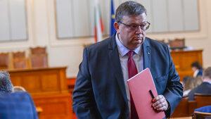 Прокуратурата чака данъчните, за да се произнесе за апартаментите на властта