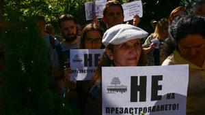Граждански групи от София протестираха днес срещу презастрояването