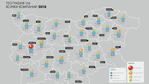 Бизнесът на всички компании в България в числа