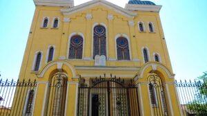 Голямата синагога на Одрин