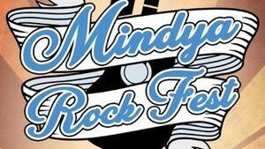 Задава се Миндя рок фест