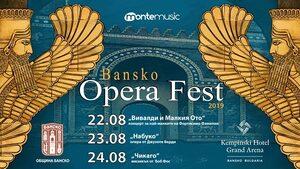 """Мюзикълът """"Чикаго"""" и операта """"Набуко"""" ще се играят на открито в Банско"""
