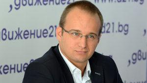 Общински съветник сезира прокуратурата за новия продукт за пречистване на водата на София