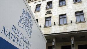 Държавата предлага нова порция ДЦК за 200 млн. лв.