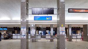 На летището в София и в БНТ са получени сигнали за бомба