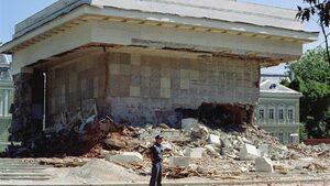 Видео: Преди 20 години бе взривен мавзолеят в София