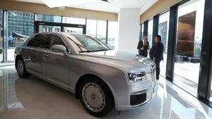 """Започна продажбата на """"Лимузината на Путин"""""""