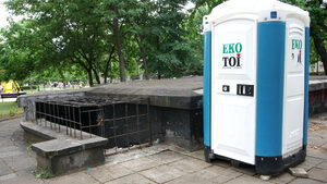 Собственици: Градска тоалетна ли? По-добре кафене или културен център
