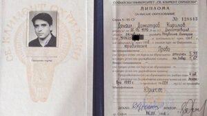 """Предозиране: Министърът на правосъдието се засегна на """"тройкаджия"""""""