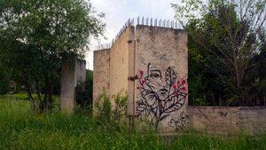 Агресивни графити или улично изкуство
