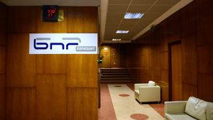 Профилактиките в БНР се планират веднъж годишно и се обявяват на 1 ноември